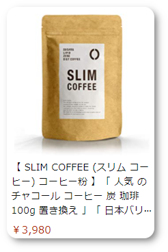 SLIMCOFFEE amazon